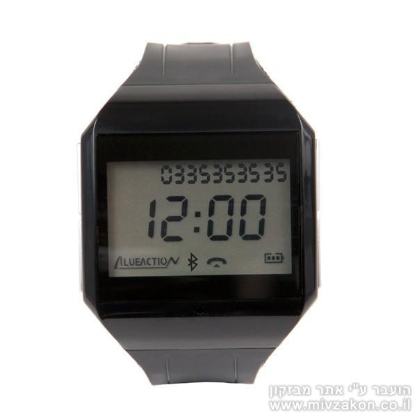 nds-Free Bluetooth Watch