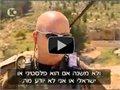 צבא ההגנה לישראל - הצבא ההכי הומניטרי בתולדות ההיסטוריה