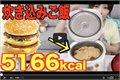 מתכון סיני: מבשלים המבורגר ציפס וקולה