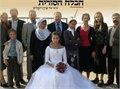 הכלה הסורית