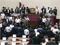 מכות בפרלמנט הקוראני