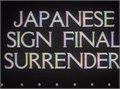 מלחמת עולם יפנית