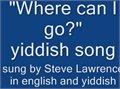 סטיב לורנס - לאן אני אלך